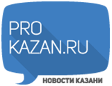 http://prokazan.ru/template/index/logo.png